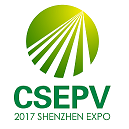 2017中国(深圳)国际太阳能光伏展览会