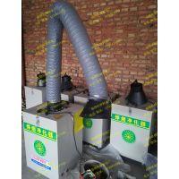 益翔 电焊机空气净化器 烟雾烟尘 焊烟机生产厂家
