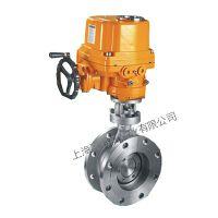 气动V型球阀 ZSHV-16 DN150 上海瓦特斯供应