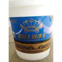 北京海岩混凝土增强剂,混凝土表面增强剂