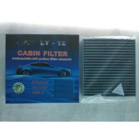 车瑞保PM2.5活性炭空调滤芯、80291-ST3-E01三菱劲炫、欧蓝德2代、标志4008、
