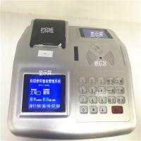 单机版游戏机智能刷卡收银系统价格
