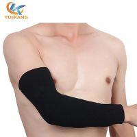 加长篮球莱卡运动护肘 骑行户外防滑防晒加压护臂护具 东莞厂家定制