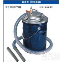 V300-OSBLOVAC百乐威工业真空吸尘器V300-OS日本原装进口