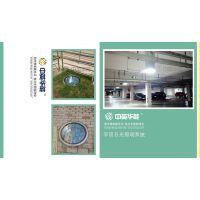 平顶日光照明系统-生产厂家直接供货