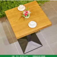 倍斯特简约现代实木餐桌创意中餐西餐蛋糕屋餐桌厂家定制