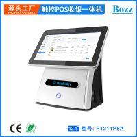 12.1寸触摸收银机 单屏 人脸识别 人证合一 触摸收款机P1211P8A