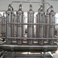 实验室陶瓷膜设备-超滤陶瓷膜-轩科环保