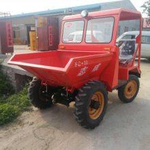 生产直销小型柴油翻斗车液压自卸工程车1吨农用卸料车