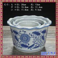 景德镇陶瓷落地青花瓷花盆三件套 碗莲水培植物水仙花多肉盆