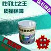 明湖暖气片专用银粉漆厂家醇酸漆的价格