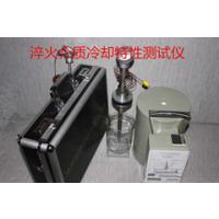 艾迪生热处理油冷却性能测定器