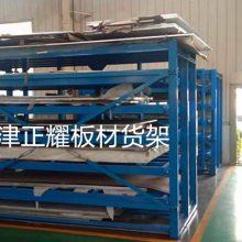 拉出式板材货架 多层存放 节约空间 存取方便