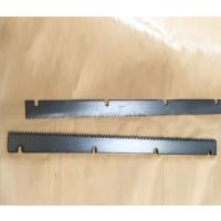 厂家直销分切圆刀片 生产线刀片 一手货源可定制品质保证优惠批发