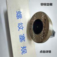 供应美标锥管RC塞规 R环规 现货出售 上海笑锐供