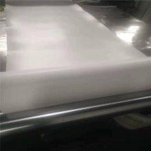 生产聚四氟乙烯板5mm厚 楼梯专用垫板 楼梯支座 昌盛高品质