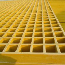 耐酸碱腐蚀玻璃钢格栅 电厂玻璃钢格栅 西安水沟盖板