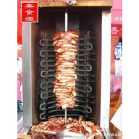 土耳其烤肉加盟费多少,土耳其烤肉加盟总部