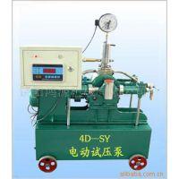 压力自动记录曲线试压泵@鸿源机械有限公司 生产厂家