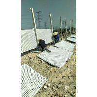 珠海冲孔板护栏、防风网佛山厂家,防撞栏,珠海护栏多少钱一米
