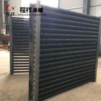 冀州程祥钢制翅片管散热器工业散热器