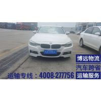 私家车运输从长沙至深圳轿运车专线直达价格是多少?