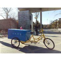 人力保洁车 垃圾运输三轮车生产厂家