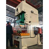 山东江苏厂家直销200吨气动冲床高性能精密压力机