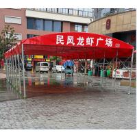 天津供应工厂活动仓库 户外遮阳蓬 推拉雨棚 伸缩雨棚 移动伸缩蓬 汽车帆布