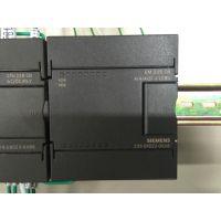 厂家供应郑州海富HK-104搅拌站系统PLC称重模块,扩展模块