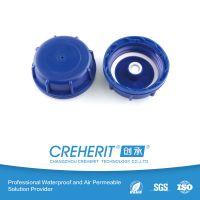 创承 防水透气化工盖 防水透气塞 防油塞 专业制作 品质保证