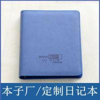 A5笔记本定制 B5记事本定制商务日记本 本子厂 广告笔记本定做