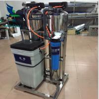 低价出售 西安市山泉水地下水过滤器能有效解决水浑浊铁锈味脉德净