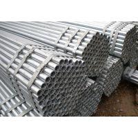 杭州DN50消防专用涂塑钢管,2寸*3.5镀锌钢管多少钱一米