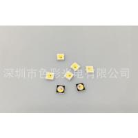 厂家供应色彩光电SK6812 5050RGBW 0.2W内置IC 晶元芯片灯珠