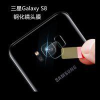 三星S8手机钢化镜头膜s9plus摄像头保护膜防刮高清玻璃膜厂家直供