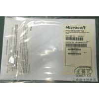 SQL 微软数据库2012 标准版5用户 多少钱?