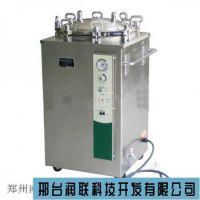 辛集气化过氧化氢灭菌器手提式蒸汽灭菌