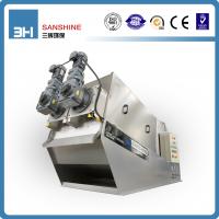 叠螺污泥脱水机厂家排名_叠螺式污泥脱水机优质的生产厂家|江苏三辉环保