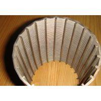 高品质艾利088焊接矿筛网,不锈钢焊接矿筛网,不锈钢焊接条缝矿筛网