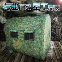 WHJC北京五环精诚定制3-4人户外野营自动PVC气密夹网布帐篷套餐