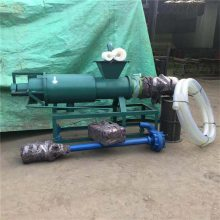 牛场粪便清理机 粪便渣液分离机 环保猪粪干湿分离机报价