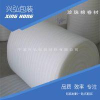 宁波 兴弘 供应 EPE珍珠棉卷材 加工定制 珍珠棉 防震抗摔包装材料