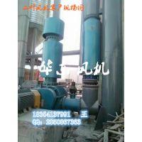 纺织污水处理风机,15kw污水曝气风机厂家直销