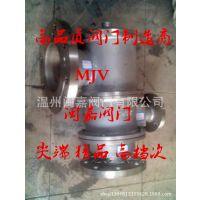 不锈钢呼吸阀\不锈钢双接管阻火呼吸阀\304单接管呼吸阀\呼吸阀