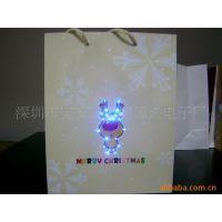 闪光纸袋/发光圣诞袋/发光购物袋/LED发光袋