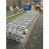 厂家生产铝合金拖链TL125型