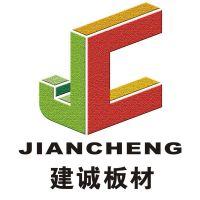 济南建成新型保温材料有限公司