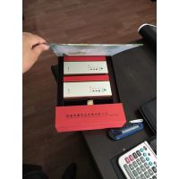 浙江毛峰茶叶包装定制,浙江纸盒印刷,苍南礼盒纸袋印刷