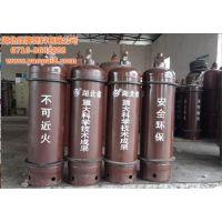 监利焊割气_焱牌燃料_节能焊割气